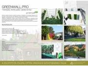 greenwall_pro